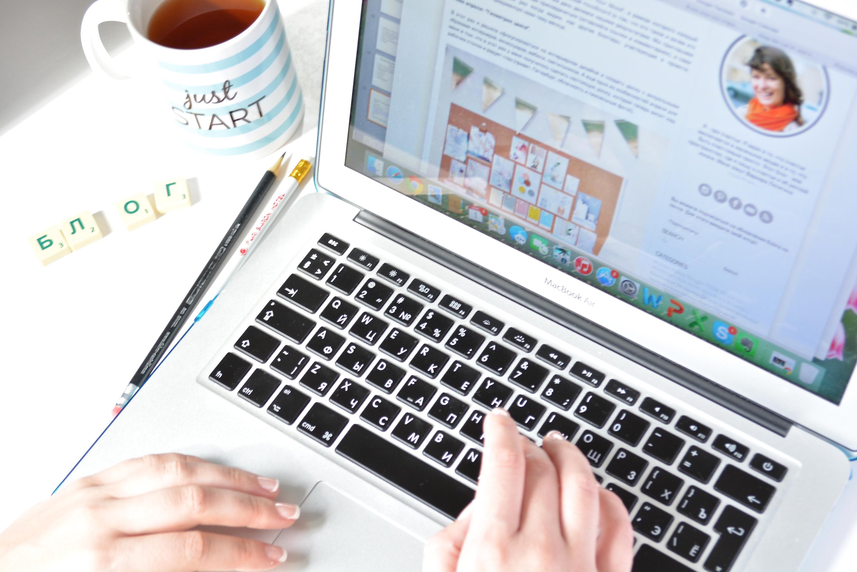 Как поднять трафик блога на 95%, потратив 15 минут в день — стратегия для ленивых