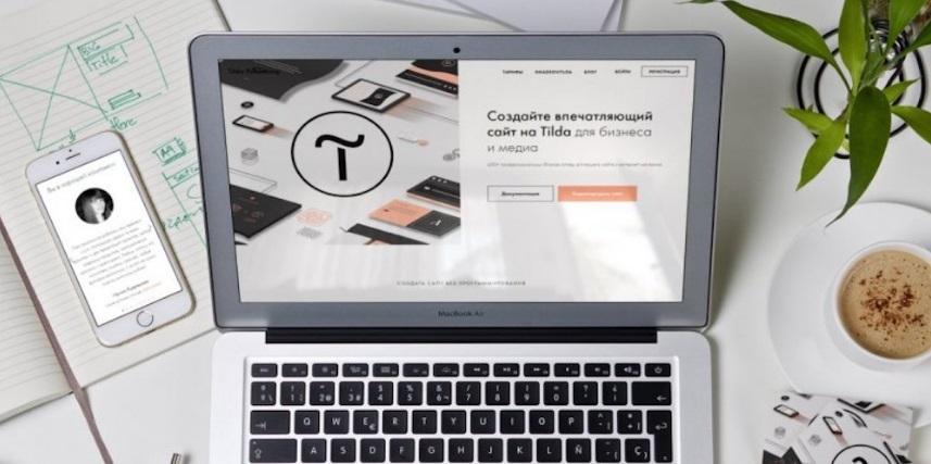 Как сделать свой сайт за 10 минут без программирования?