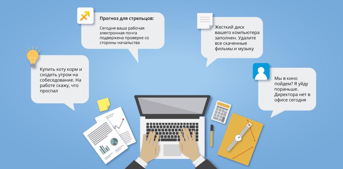 Как пользоваться электронной почтой?