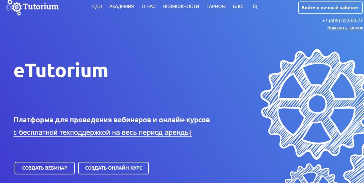 eTutorium LMS