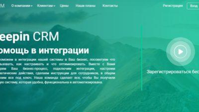 KeepinCRM