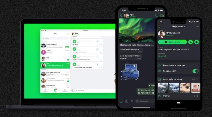 Mail.ru перезапустила ICQ. Сервис объединит любителей и ненавистников голосовых сообщений
