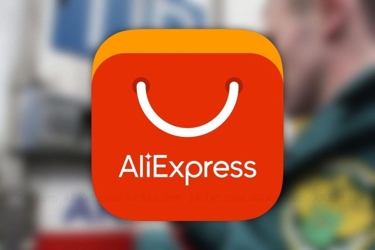 AliExpress разрешил русским продавцам продавать за границу РФ