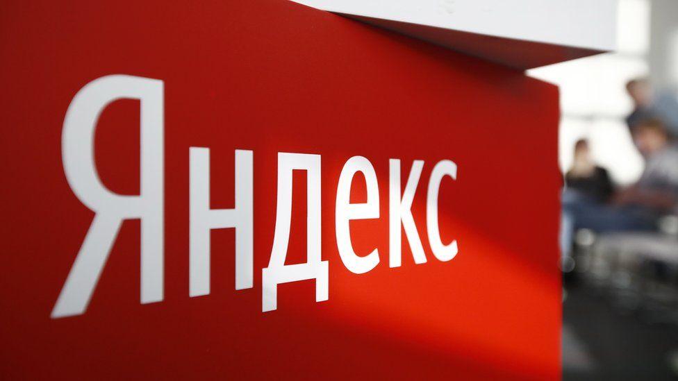 «Яндекс» предложил партнёрам рекламной сети дополнительные выплаты — до трёх рублей за каждую тысячу видимых показов