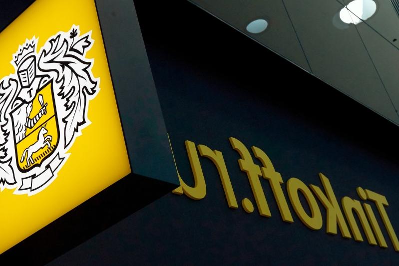 «Тинькофф» отчитался о финансовых результатах за первый квартал: что будет с дивами и какой прогноз