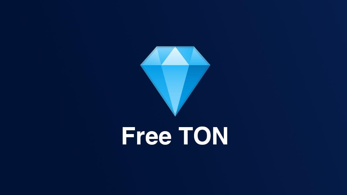 Форум Free TON официально запущен