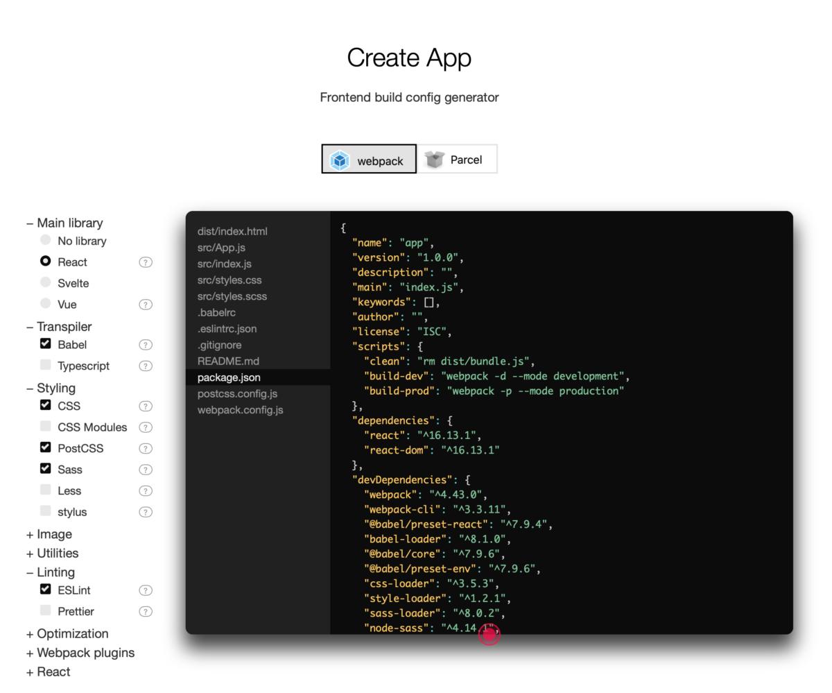 Как быстро создать приложение и среду для фронтенд-разработки?