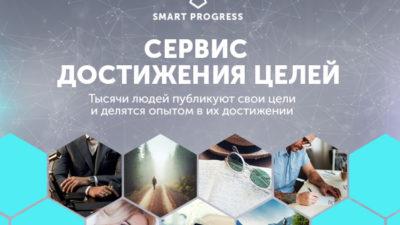 SmartProgress