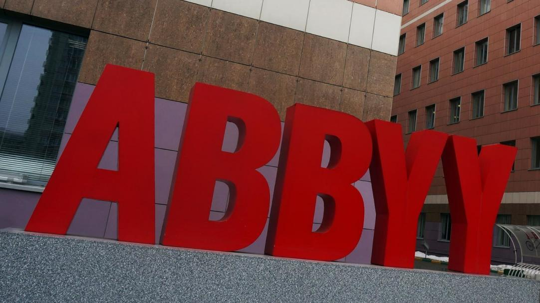 ABBYY открыла библиотеку разработок машинного обучения