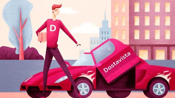 Курьерский сервис Dostavista предложил малому и среднему бизнесу междугороднюю доставку товаров до постаматов