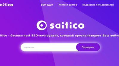 Saitico