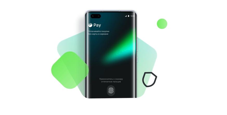 Сбербанк запустил систему платежных сервисов SberPay