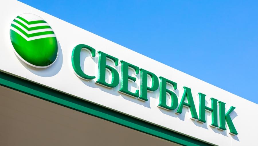 «Сбербанк» запустил чат-бот платформу для бизнеса «Сбер Бизнесбот»
