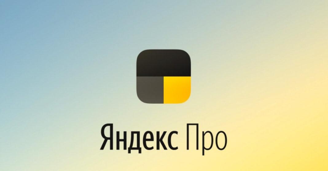 «Яндекс» запустил платформу для работы самозанятых с сервисами компании: водителей, курьеров, мастеров «Услуг» и других
