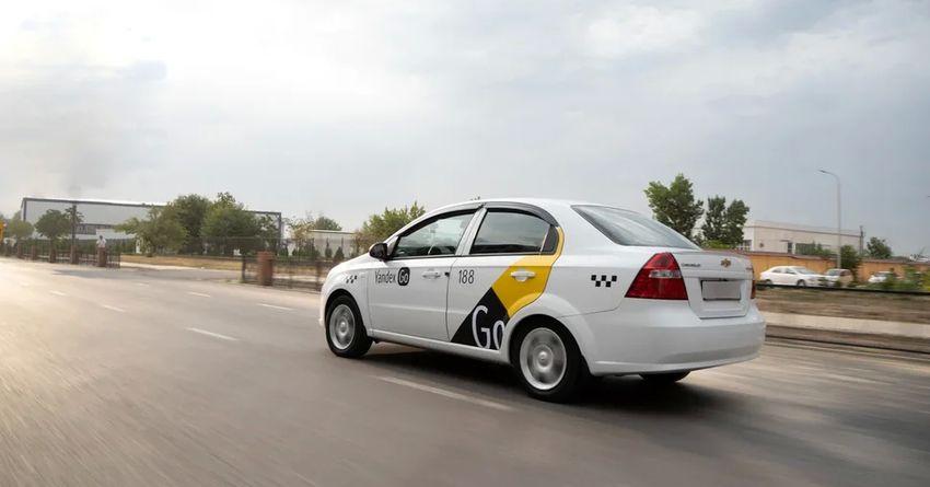 Яндекс Go — всё для передвижения по городу в одном приложении