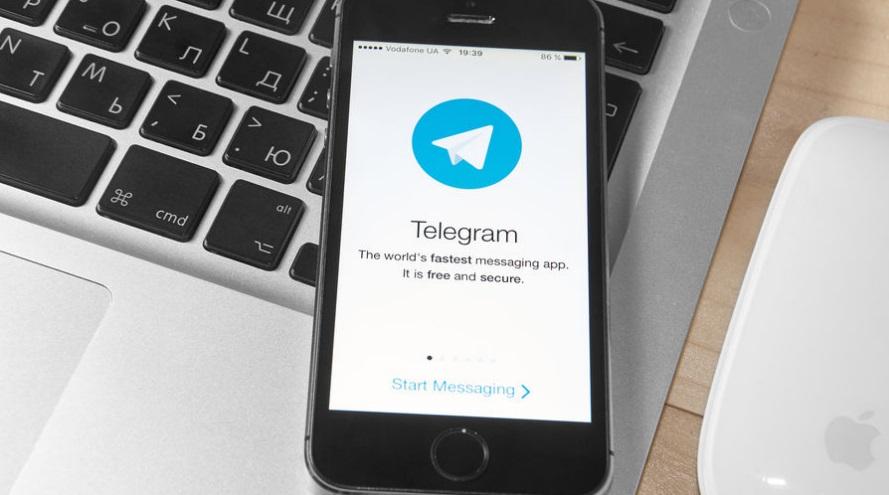 В бета-версии Telegram для macOS появилась функция демонстрации экрана