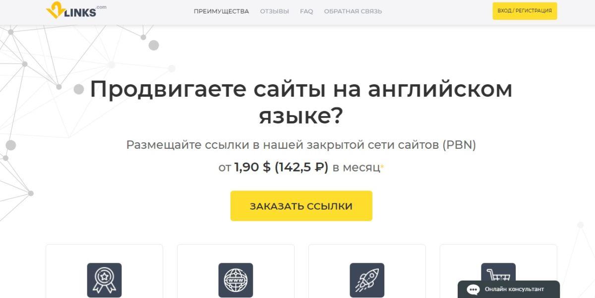 Twelvelinks.com