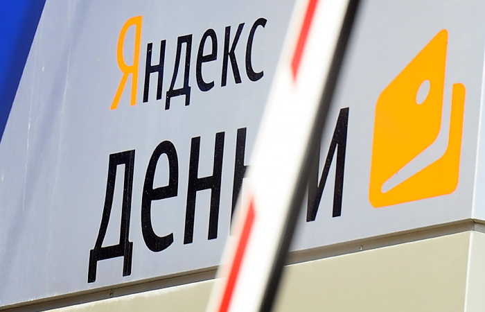 «Яндекс.Деньги» сменят название на «ЮMoney», а «Касса» станет «ЮKassa»