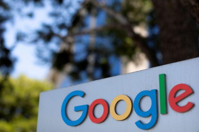 Google представила в России платформу для самообучения «Google Навыки»