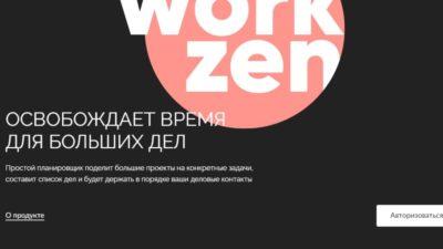 Workzen