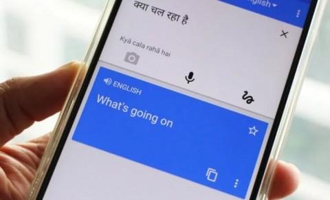 Переводчик Google получит уникальную функцию