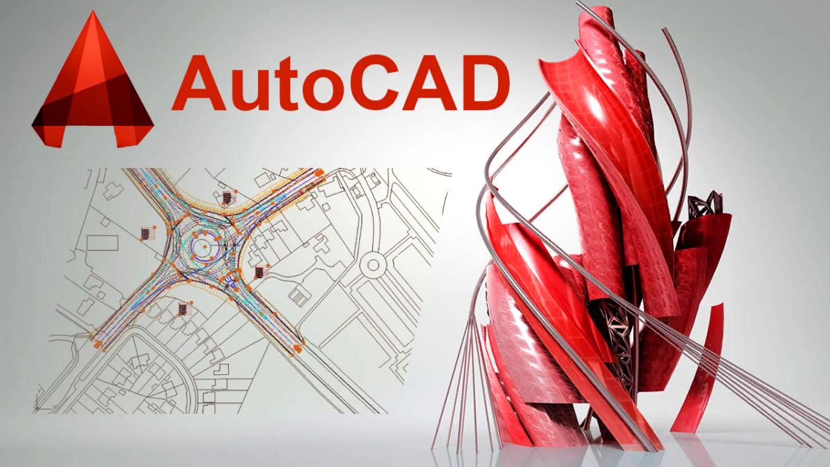 Курсы AutoCAD – правильный старт карьеры!
