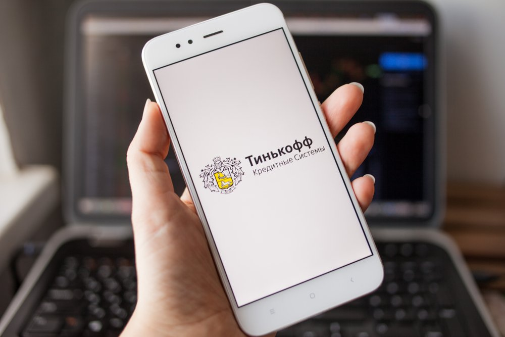 «Тинькофф» купил разработчика приложения для хранения банковских и скидочных карт