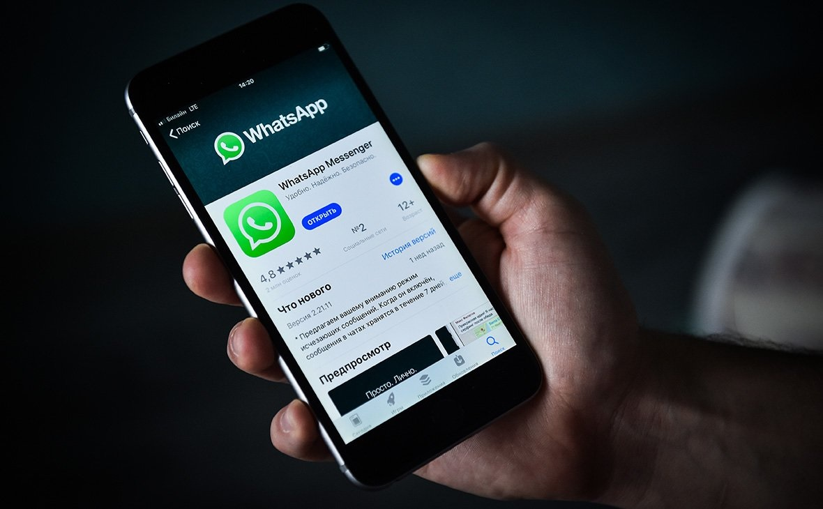 WhatsApp постепенно отключит доступ к звонкам, сообщениям и уведомлениям для пользователей, которые не согласились с новой политикой конфиденциальности