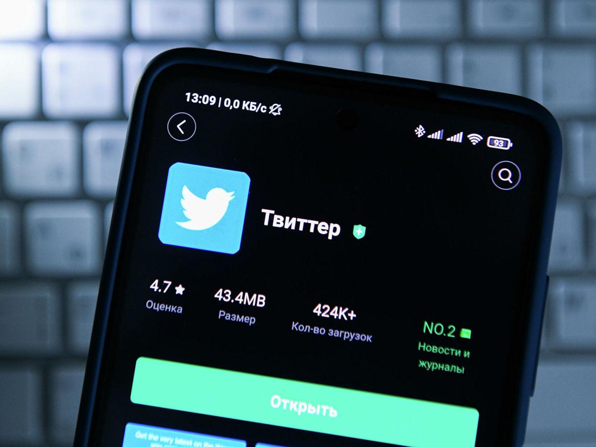 Роскомнадзор отменил «замедление» Twitter на проводном интернете и оставил на мобильном
