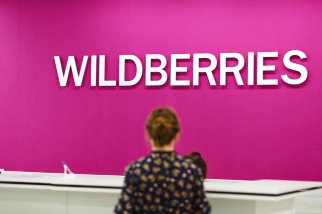 Wildberries запустил услугу покупки в кредит и рассрочку