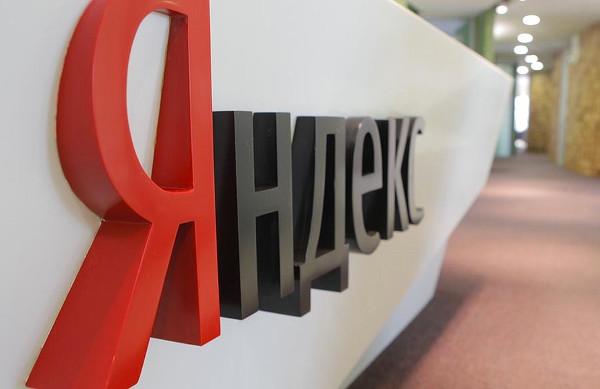 «Яндекс.Переводчик» — теперь и для видео